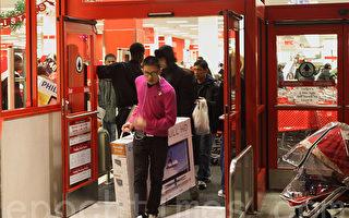 Target跟进沃尔玛 今年感恩节不营业