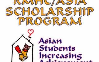 奖励亚裔生 RMHC奖学金网上申请
