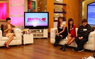 陶晶莹主持《姊妹淘心话》节目。(图/纬来综合台提供)