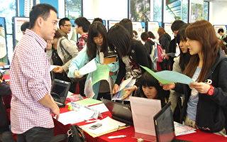 元智大学跨领域学程博览会同学参与热络(摄影:陈建霖/大纪元)