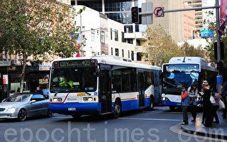 逾千悉尼巴士司機罷工24小時 反對私營化