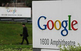 2011十大科技收購  谷歌居首AT&T落空