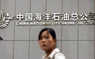 紐約交易所啟動中海油除牌程序