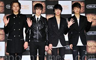 韓國人氣組合C.N.Blue在日巡演成功落幕