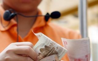 PMI跌破临界点 北京货币政策回归宽松