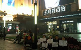 【投書】中國法制日臨近 上海訪民呼籲法律保障