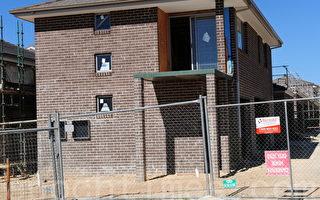 澳洲房地产市场不良资产达十亿澳元