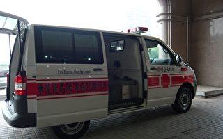 乙辆配备齐全的救护车要价230几万元。(摄影:彭瑞兰/大纪元)