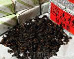 源吉林甘和茶──一个家族的价值承传