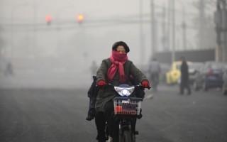 空气隐形杀手 美使馆曝北京PM2.5值爆表