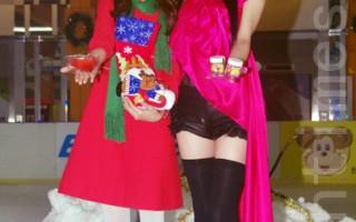 弦子見豆花妹  冰宮派對慶耶誕