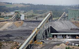 憂國家安全 澳或取消中資背景公司採礦許可