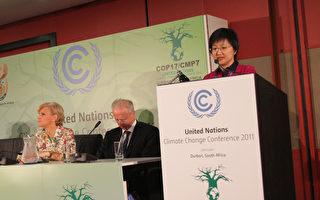 台湾对抗气候变迁  国际肯定