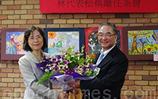 中華民國駐澳代表離任 感謝澳洲支持