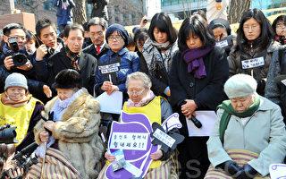 韓國慰安婦「和平碑」事件引發日本抗議