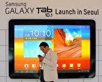 蘋果公司失去了在澳洲高等法院阻止韓國三星公司在澳銷售「銀河系平板電腦」的起訴權。圖為2011年7月20日在韓國漢城:一個韓國人在三星電子新的平板電腦,Galaxy Tab的10.1的廣告前面。(PARK JI-HWAN / AFP)
