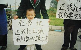 【投书】温江村民困境中静坐10月 仍坚持抗争