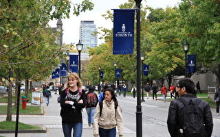 加拿大大學學費高漲 安省省府伸橄欖枝