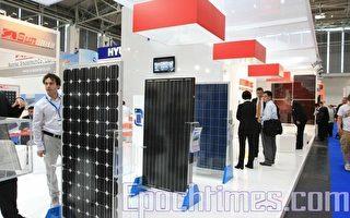 劉孟奇:兩敗俱傷的太陽能補貼