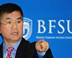 骆家辉:中共为防民主大潮 人权更恶化