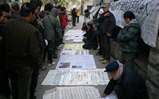 【投书】陕西人大官员有起码的人性没有?