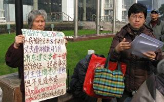 上海信访办门前数千访民上访抗议