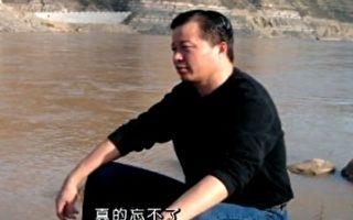 章天亮:為中國的變革承受苦難