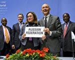 世贸会议结束 俄国入会 杜哈谈判陷僵局