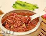 红麹古早肉燥(摄影: 新唐人电视台 提供)