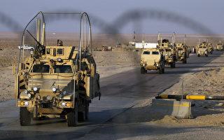 最后一批驻伊美军撤离 9年伊战结束