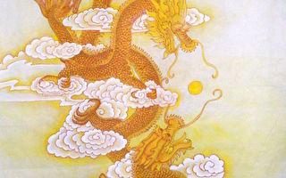 天地清明引(148) 东流水-天降神龙1