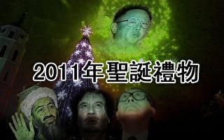 【精彩網語】聖誕新歌:金狗on the way
