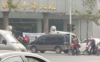 【投书】杭州讨房团在房地局讨要自家私房