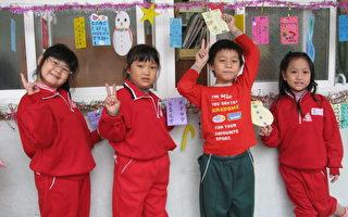 一年級學童分享自己佈置於教室門外的感恩祈福卡。(攝影:陳文敏/大紀元)