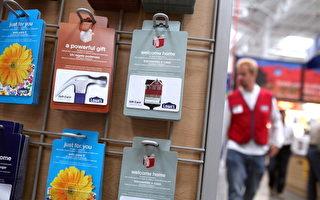 吸引顧客 美禮品卡推出新賣點