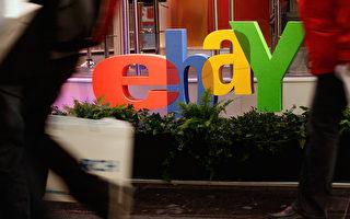 澳洲eBay购物可换Flybuys积分 2元换1积分