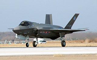 F-35战机加入作战 美军第五代空战模式起步