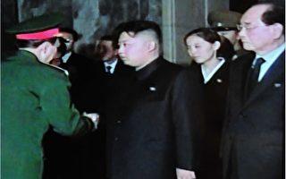 北韓「四人幫」接班或引內鬥 中共「力撐」金正恩
