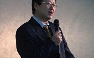北大教授夏业良台湾演讲:中共改革已死