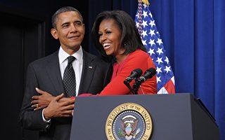白宮解密:蜜雪兒會說謊 奧巴馬易受傷害