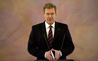 德国总统道歉 在野党紧咬不放