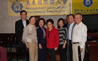 美东国际杰人会举办年终季会