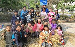 低收入户家庭学童参加嘉大农村生活体验营,小朋友玩扎稻草人玩得不亦乐乎。 (摄影:苏泰安/大纪元)