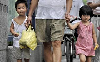 生育危機 中國不孕不育患者已超五千萬