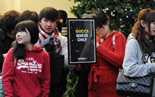 英國奢侈品店節後打折 中國遊客衝在前