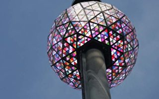 时代广场除夕夜大水晶球彩排