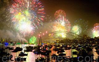 率先迎接2012年 悉尼新年庆典点燃希望