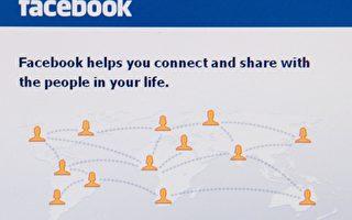 脸书估值$1000亿 专家4大理由批不切实际