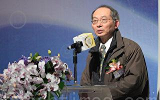 吳惠林:害人害己的中共