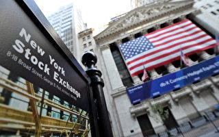 科普VIE:中国公司多年来赴美上市的风险漏洞